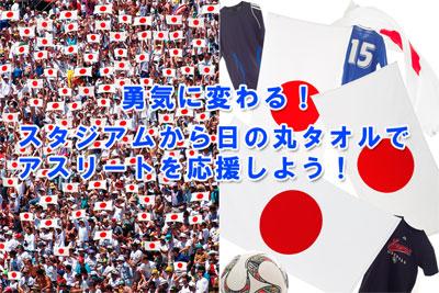 201401171814_2.jpg